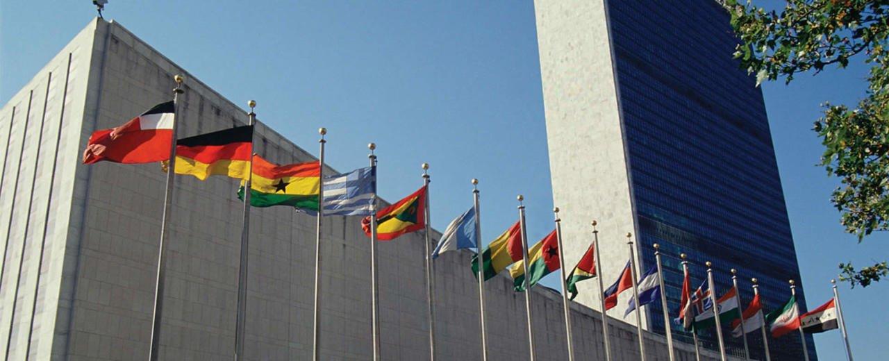 Nicaragua entrega documento de adhesión al Acuerdo de París ante Naciones Unidas