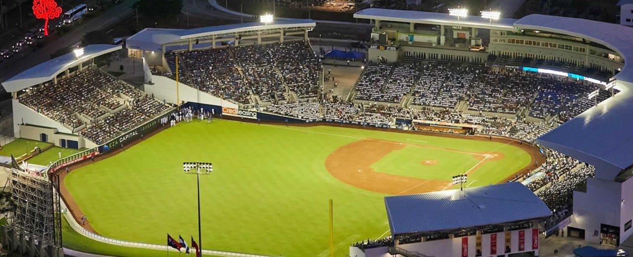 GALERÍA: El nuevo Estadio Dennis Martínez desde las nubes