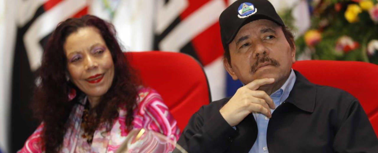 Daniel y Rosario presiden acto en conmemoración 38 aniversario del Ministerio de Gobernación