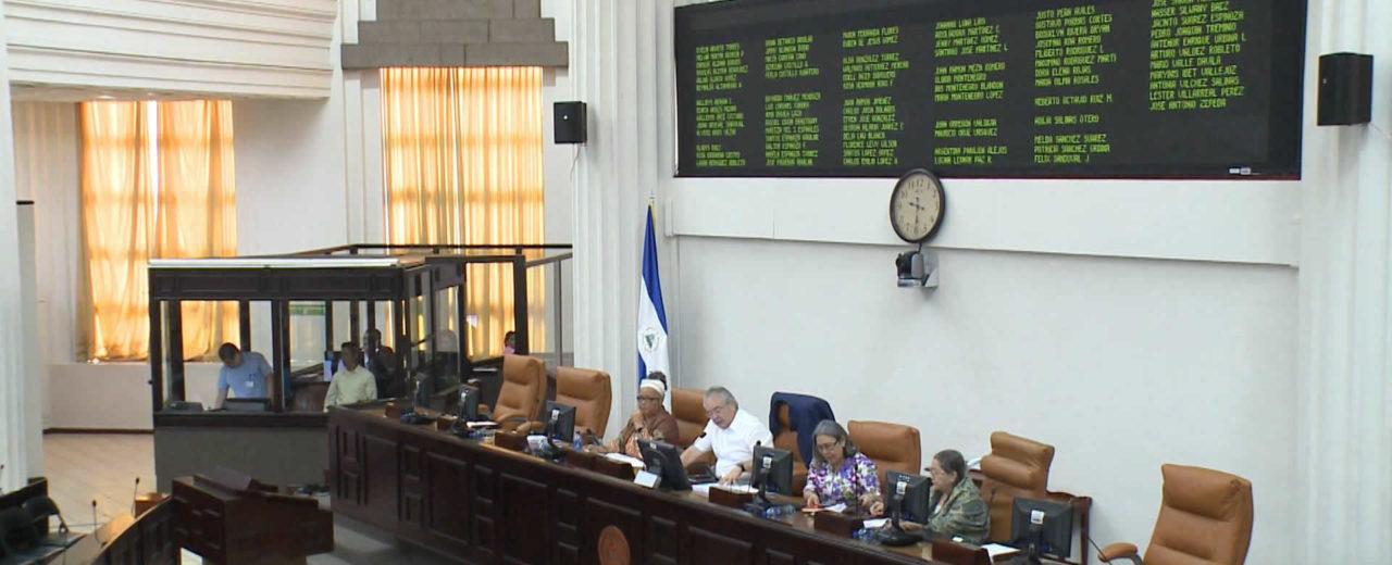 A comisión parlamentaria solicitud de préstamos para seguir mejorando calidad de vida de los nicaragüenses