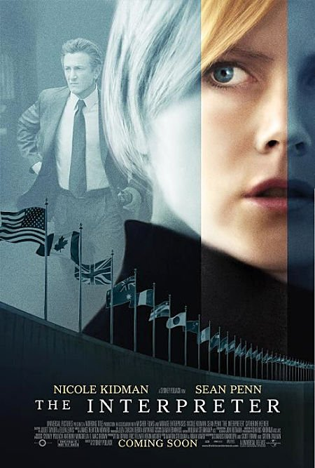 Cine del 13 - The Interpreter