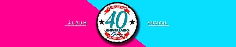 Reglamento de la Convocatoria 40 Aniversario