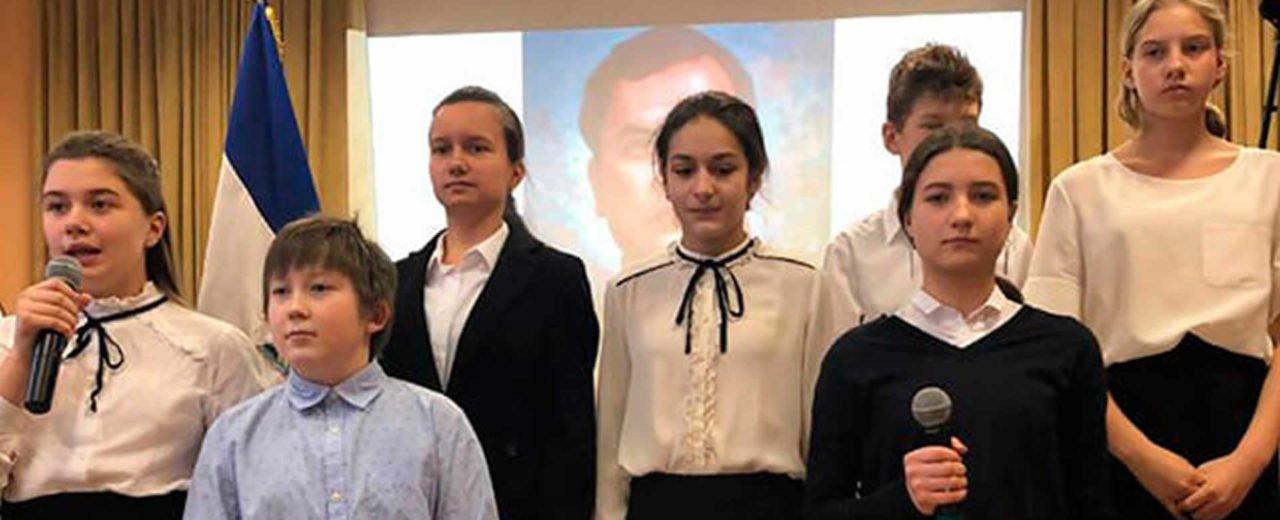 Escuela rusa realiza concierto en homenaje a Rubén Darío
