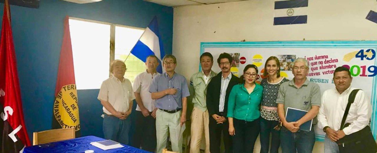 MINED y JICA siguen fortaleciendo los lazos de amistad trabajo y progreso en Madriz
