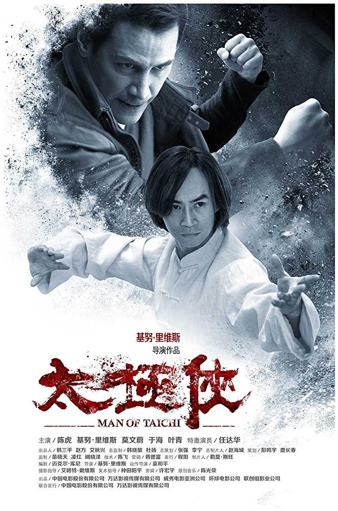 Martes de Adrenalina - Man of Tai Chi