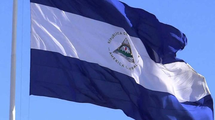 Daniel y Rosario saludan el Día de la Independencia Centroamericana